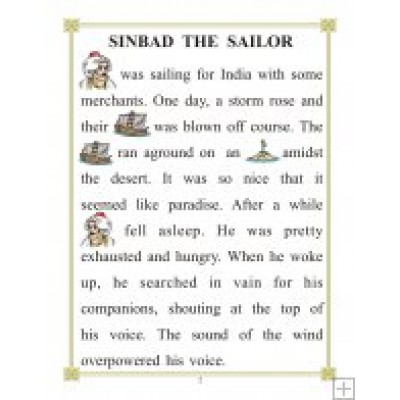 Pre-School See-And-Read Story Books: Sinbad The Sailor