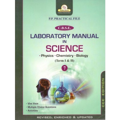 PP CBSE Science Practical File for class VII