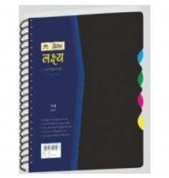 Lotus Lakshay 5 Subject Spiral Notebook - 300 Pages A4
