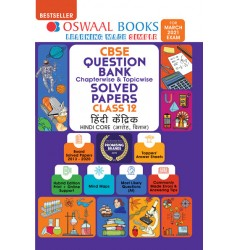Oswaal CBSE Question Bank Class 12 Hindi Core Book Chapterwise & Topicwise (For 2021 Exam)