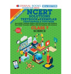 Oswaal NCERT Problems - Solutions (Textbook + Exemplar) Class 7 Science Book (For 2021 Exam)