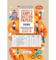 Oswaal Karnataka SSLC Sample Question Papers Class 10 Science Book Chapterwise & Topicwise (For 2021 Exam)