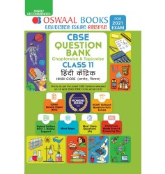 Oswaal CBSE Question Bank Class 11 Hindi Core Book Chapterwise & Topicwise (For 2021 Exam)
