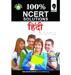 Easy Marks 100% NCERT Solutions Hindi Course A For Class 9
