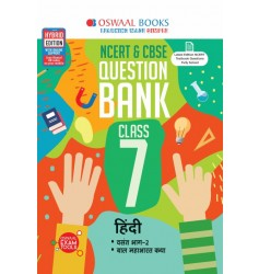 Oswaal NCERT & CBSE Question Bank Hindi for Class -7