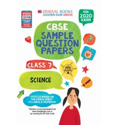 Oswaal CBSE Sample Question Papers Science for Class -7
