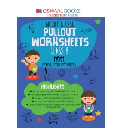 Oswaal NCERT & CBSE Pullout Worksheets Hindi for Class -8