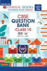 Oswaal CBSE Question Bank Chapterwise & Topicwise Hindi -A for Class - 10 (for exam 2021)