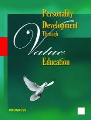 Progress Publishers Personality Development through Value Education for Class 2
