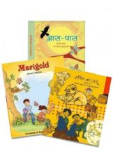 NCERT Complete Books Set for Class -3 (Hindi Medium)