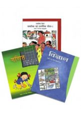 NCERT Complete Books Set for Class -6 (Hindi Medium)