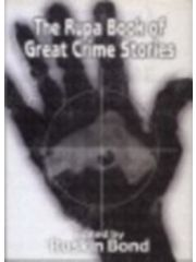 The Rupa Book of Great Crime Stories