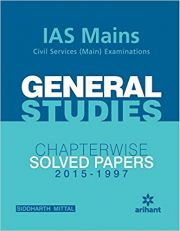 IAS Mains General Studies Chapterwise Solved Papers 2015-1997