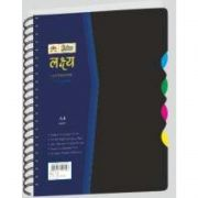 Lotus Lakshay 5 Subject Spiral Notebook - 300 Pages A5