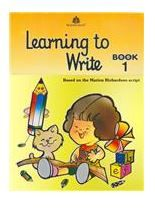 Madhubun Learning To Write For Class 1
