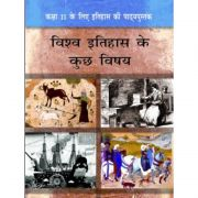 NCERT Vishva Itihas Ke Kuch Vishay For Class XI Hindi Medium