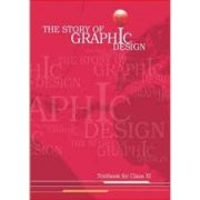 NCERT The Story of Graphic Design For Class XI
