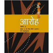 NCERT Aaroh - Hindi Core For Class XII