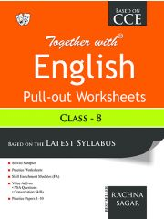 English (Pullout Worksheets) 8