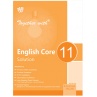 Rachna Sagar Together with English Core with Solution For Class 11