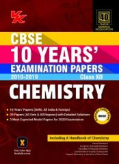 VK  CBSE 10 Years Examinations Papers Chemistry for Class -12