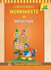 PP Worksheets on Maths for Class 5 (MRP: Rs.148)