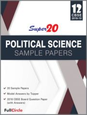 Full Marks Super 20 Political Science for Class - 12