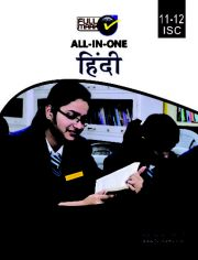Full Marks ICSE All-in-one Hindi for Class 11-12