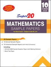 Full Marks Super 20 Mathematics for Basic Exam Class 10 (For Subject Code: 241)