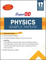 Full Marks Super 20 Physics  Class 12