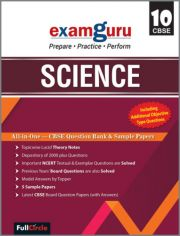 Full Marks Exam Guru Science  Class 10