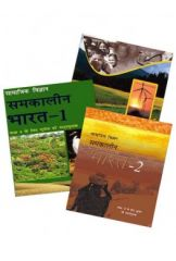NCERT Bhugol Books from Class VI-XII (Hindi Medium)