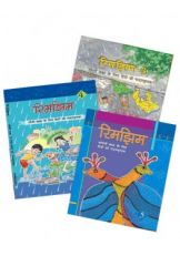 NCERT Hindi (Rimjhim) Books Set for Class -1 to 5