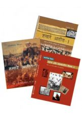 NCERT Itihas Books from Class VI-XII (Hindi Medium)