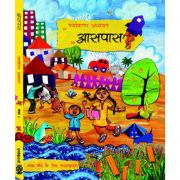 NCERT Aaspass Pustak For Class V Hindi Medium
