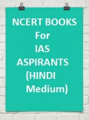 NCERT Social Science Books from Class VI-XII for IAS Aspirants (Hindi Medium)