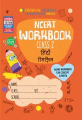 Oswaal NCERT Workbook Rimjhim for Class -2