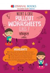 Oswaal NCERT & CBSE Pullout Worksheets Sanskrit for Class -7 (for 2021 exam)