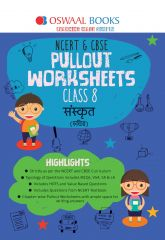 Oswaal NCERT & CBSE Pullout Worksheets Sanskrit for Class -8 (for 2021 exam)