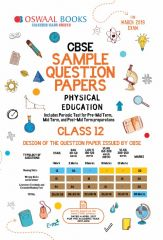 Oswaal CBSE Sample Question Papers Physical Education for Class - 12