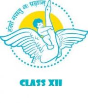 BBPS Pitampura Class XII (Science)
