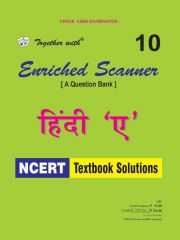 Rachna Sagar Together With Enriched Scanner Hindi A NCERT Textbook Solutions for Class 10