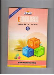 RPH Guide English Class 6 (Based on NCERT Text Books)