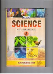RPH Guide Science Class 8 (Based on NCERT Text Book)