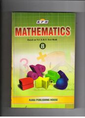 RPH Guide Mathematics Class 8 (Based on NCERT Text Book)